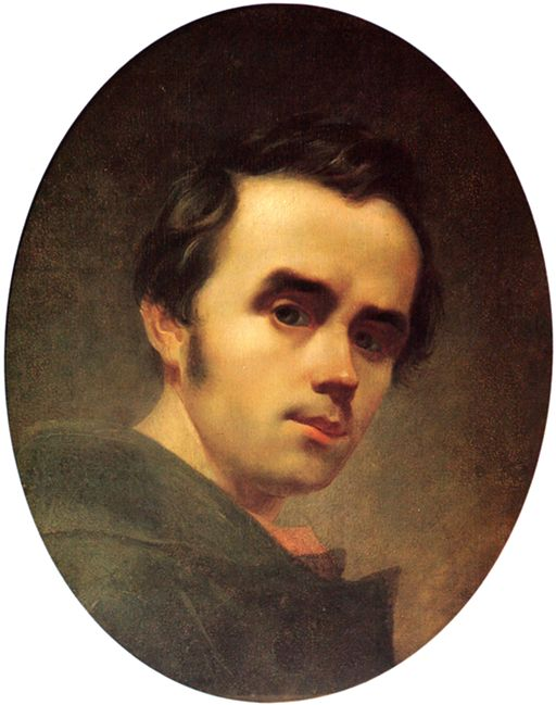 Taras Shevchenko self portrait