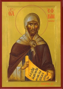 St Ephrem the Syrian